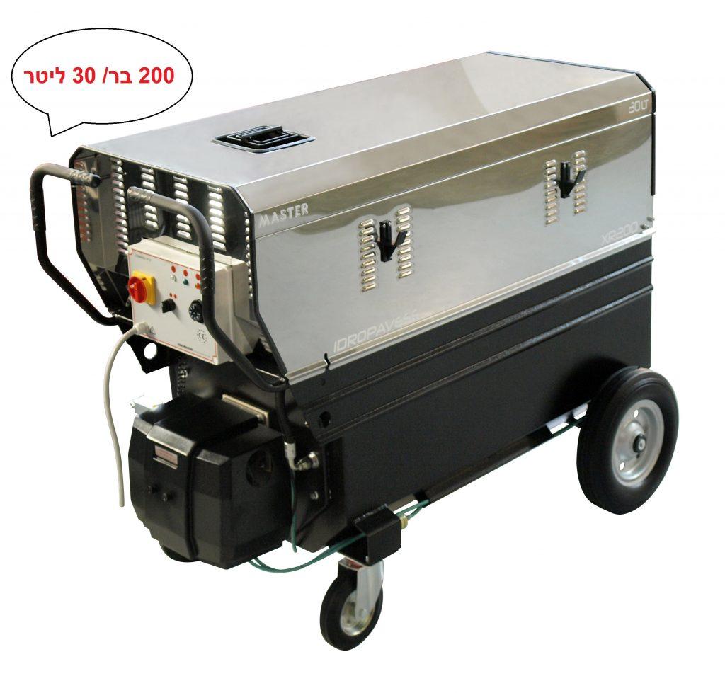 מכונת שטיפה MASTER מים חמים 200 בר/ 30 ליטר לדקה-מנוע חשמלי