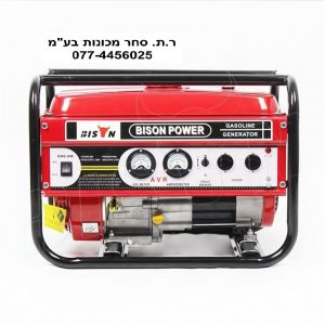 השכרת גנרטור מדגם BS2500
