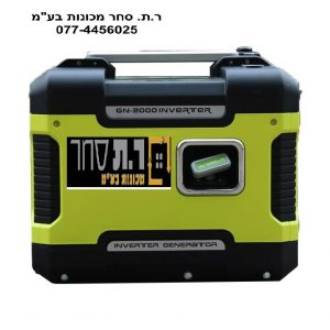 השכרת גנרטור מדגם BS1600Q